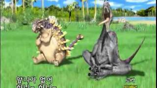 Dinosaur King Adventure s.2 Ending(Kor) - Hani Hani saurus.mp4
