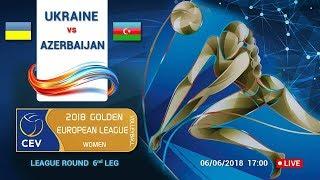 Golden European League (WOMEN) 2018 Ukraine - Azerbaijan