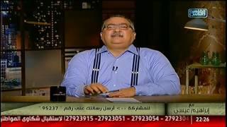 إبراهيم عيسى: يجب أن نكون جميعا حالمين بمصر أعظم