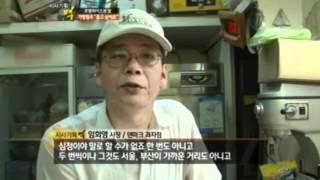 "MBN 시사기획 맥 22회(3)-프랜차이즈의 덫 가맹점주 ""울고 싶어요"""