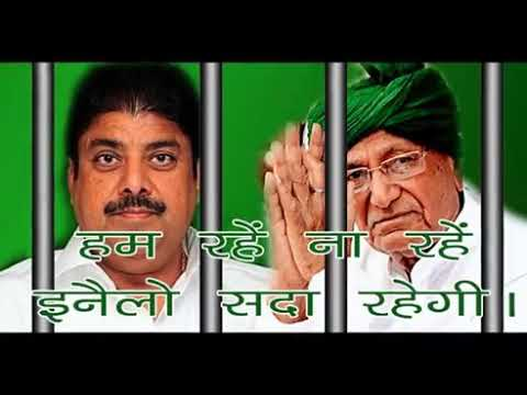 Inld Song Om Parkash Chautala