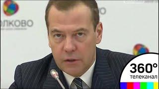 """Международный форум """"Открытые инновации"""" стартовал в """"Сколково"""""""