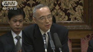 理財局が森友側に口裏わせ依頼 太田局長認める(18/04/09)