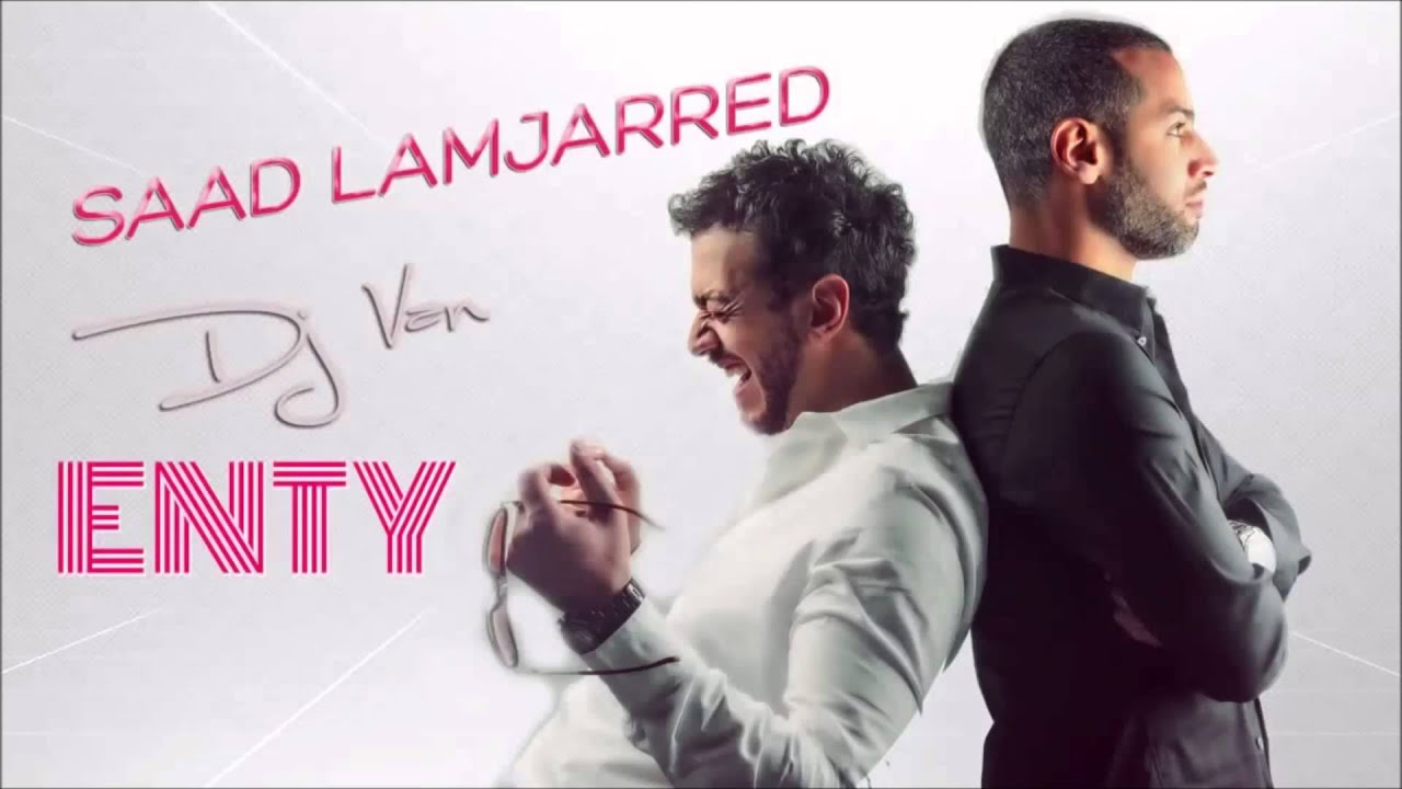 Saad Lamjarred - ENTY (Official Audio) | سعد لمجرد - إنتي