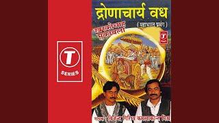 Dronacharya Vadh (Mahabharat Prasang)
