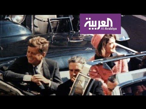 أسرار اغتيال كينيدي للنشر  - نشر قبل 11 ساعة