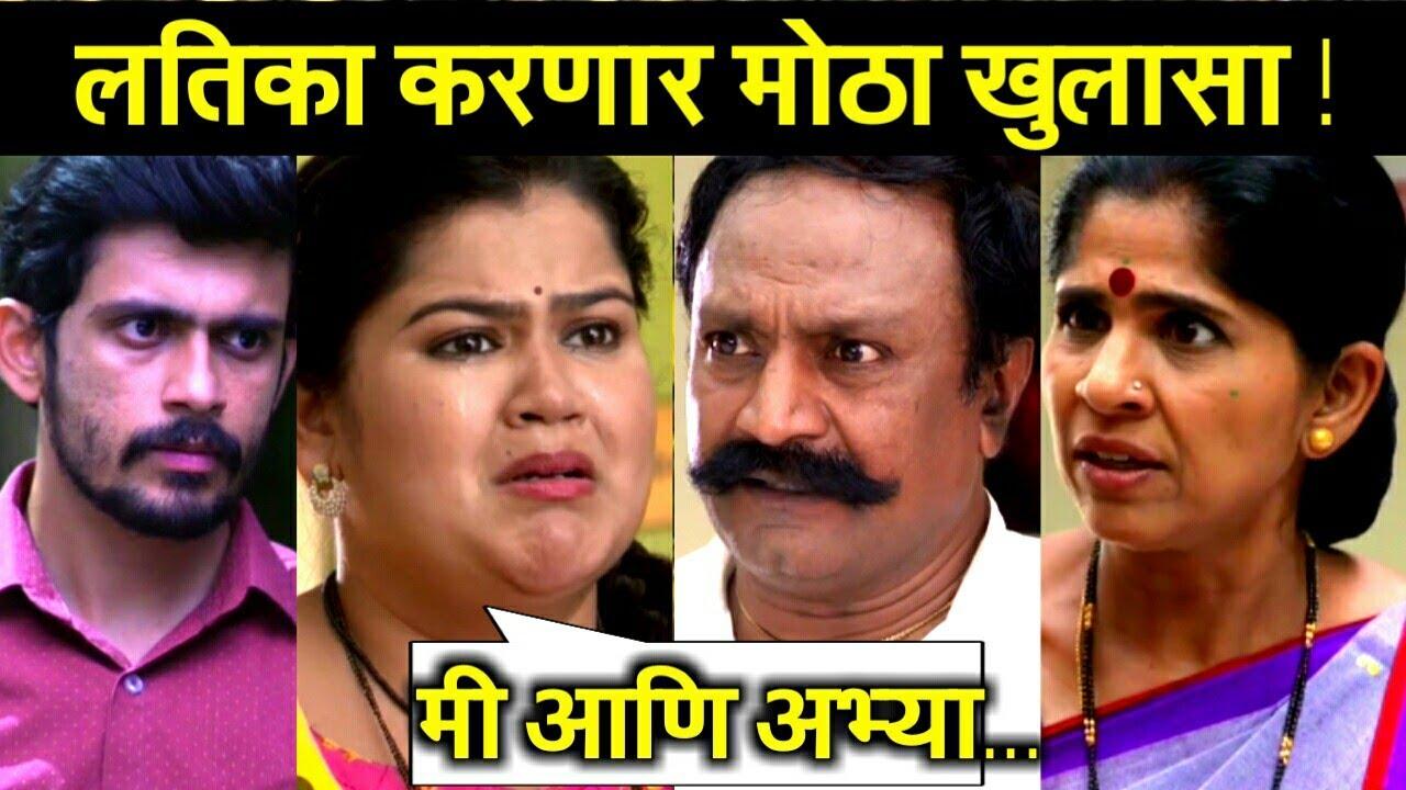 सुंदरा मनामध्ये भरली आजचा भाग : 12 June 2021 : Sundara Manamadhye Bharli Today's Episode
