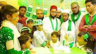 Latest Song on 14th August 2018 - Hum Hain Pakistani Allah ki meherbani - New Milli Naghma 2018