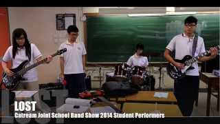 Catream Joint School Band Show