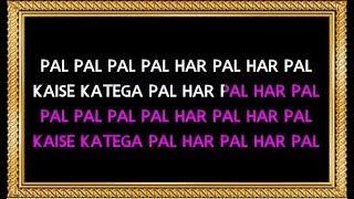 Pal Pal Har Pal - Karaoke (With Male Voice) - Lage Raho Munnabhai - Sonu Nigam & Shreya Ghoshal