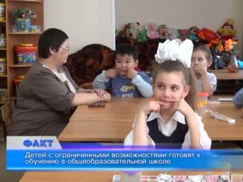 Детский церебральный паралич (ДЦП). Сообщество родителей