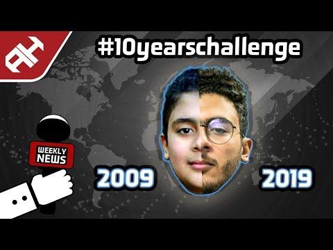 حقيقة تحدي #10YearChallenge   لعبة Days Gone بدبلجة 🇪🇬 أب يكسر بلايستيشن أولاده