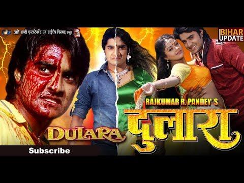 Dulaara | Bhojpuri Action Movie | Pradeep...
