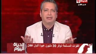 """تامر أمين عن توفير الجيش لـ""""لبن الأطفال"""": إنجار عسكري.. وفشكل حكومي جديد"""