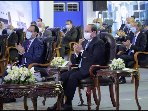 #Presidency_of_Egypt_Website || President El-Sisi Inaugurates Several Projects in Health Sector