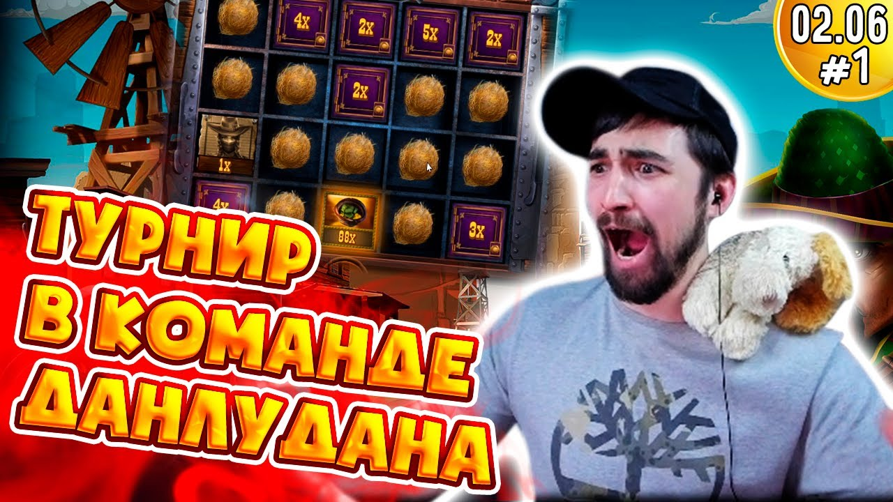 Стрим онлайн казино  Резак открывает бонуски  Казино онлайн и rezak 22.08.2020