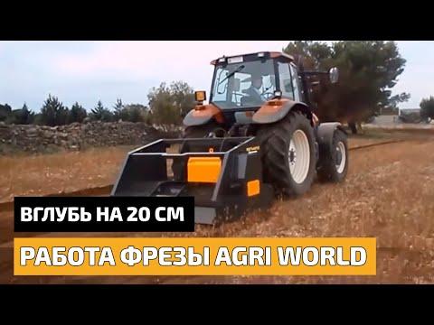 Фреза почвенная МТЗ