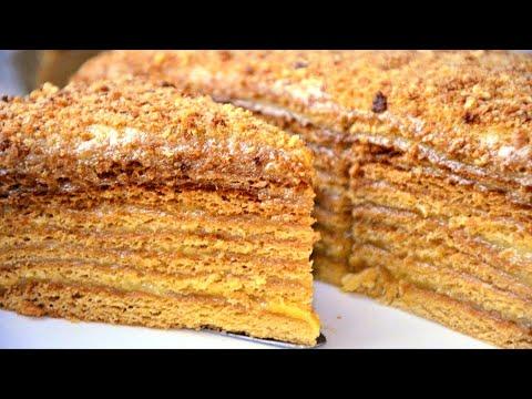 Торт Медовик \