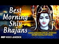 Download BEST MORNING SHIV BHAJANS  SONGS I ANURADHA PAUDWAL I HARIHARAN I SURESH WADKAR I ANUP JALOTA MP3 song and Music Video