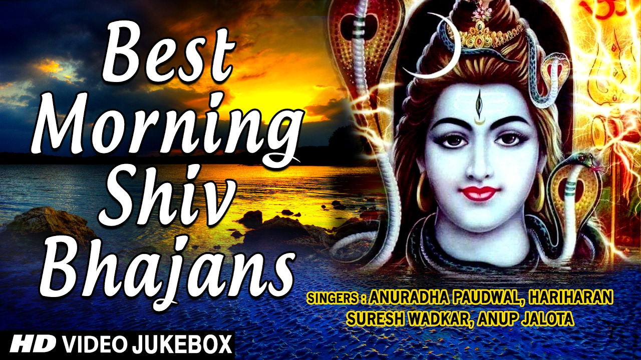 BEST MORNING SHIV BHAJANS VIDEO SONGS I ANURADHA PAUDWAL I