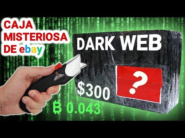 Abro Caja Misteriosa de la DARK WEB de $300 📦❓   Caja Sorpresa