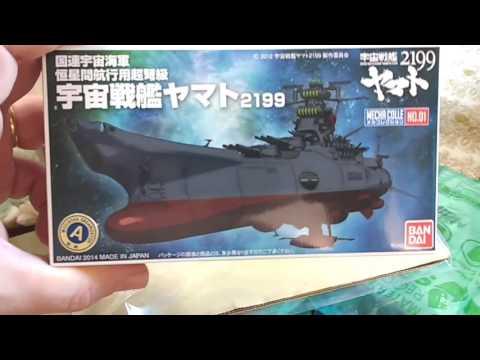Space Cruiser Yamato Week !!!