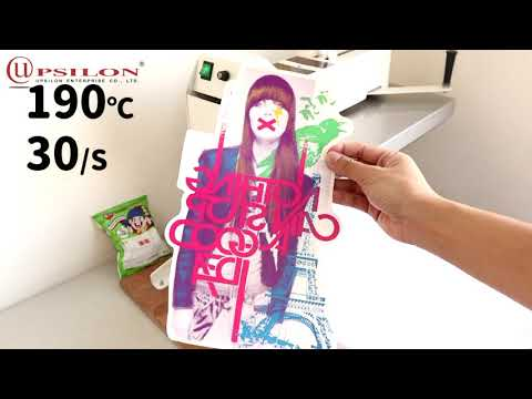 How to DIY T-shirt universal laser light fabric transfer paper (UP7320)