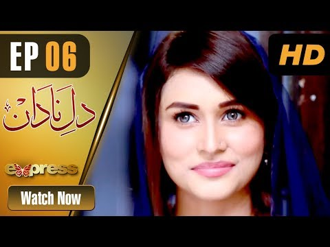 Dil E Nadaan- Episode 6 - Express Entertainment Drama