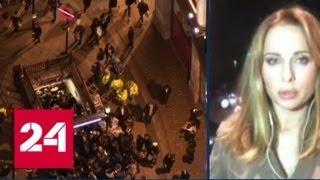 Выстрелы в районе Oxford Circus вызвали панику в центре Лондона - Россия 24