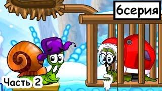 видео Игра Улитка Боб 6: Зимняя История