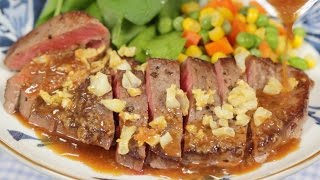 Steak with Garlic Sauce Recipe | Collabo with