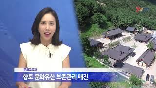2019년 8월 2주차 시정뉴스~!! 관련 이미지