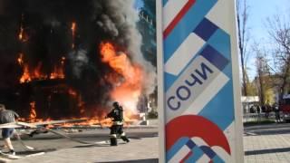 Пожар в Сочи 22.12.2015 #3