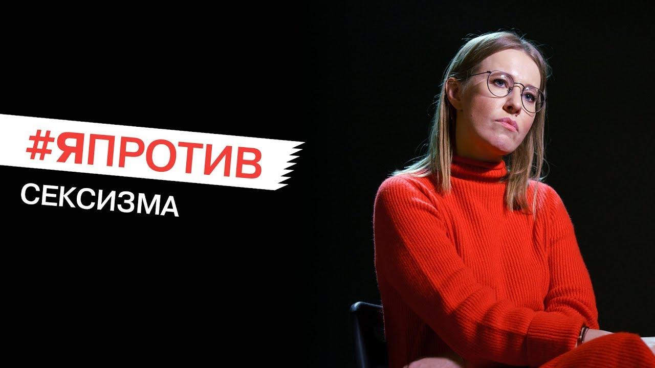 Сексизм в россии статистика