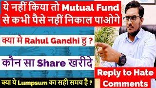 Mutual Fund से पैसे कैसे निकाले ? नए लोग Share Market में कहाँ पैसा लगाए ? Ankit Answers U #4