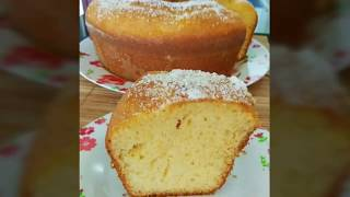 БРАЗИЛЬСКАЯ КУХНЯ: Пирог с кукурузной мукой (Bolo de fubá)