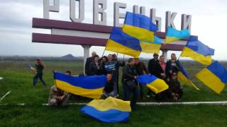 Луганская обл   Ровеньки    видео 1 3(, 2014-04-28T22:53:51.000Z)