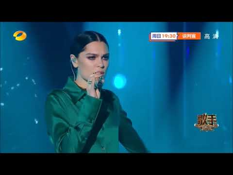 "Jessie j ""flashlight + earth song"" in china 2018"