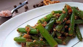 Постный Салат из Зеленой Фасоли. Фасоль Зеленая с орехами.