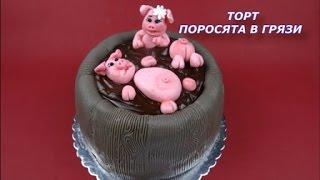 Украшение тортов.Торт с мастикой