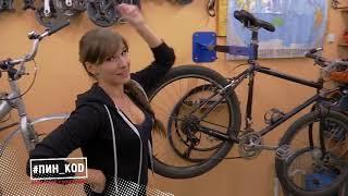 прокачай велик! Как выбрать велосипед и правильно его настроить? (Практические советы)