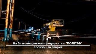 UTV. Новости центра Башкирии за 10 октября
