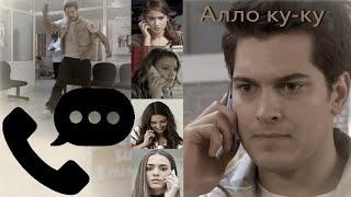 Cagatay Ulusoy and their partners