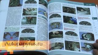 Книга по ремонту ВАЗ 2110