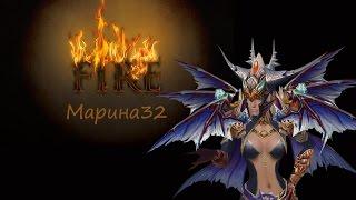 Fire Mage (Маг, ветка огонь) Marina32 Forsaken World, Dark Age