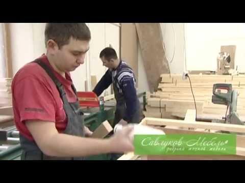 Савлуков мебель - фабрика мягкой мебели (г. Витебск, Беларусь)