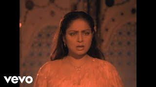 Pighalta Aasman | Rakhee | Rati Agnihotri | Alka Yagnik | Sadhana Sargam