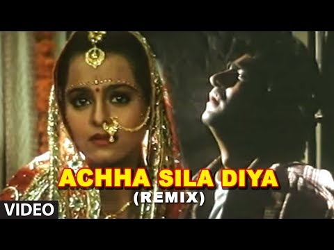 Achha Sila Diya Remix (Bewafa Sanam) - Sonu Nigam Hit Indian Songs