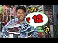 Cheapest shoes market starting at 12/-Rs | Cheapest Footwear