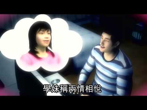 「吃避孕藥讓性器官變小」拐女友墮胎 爛男不認帳--蘋果日報20150313 - YouTube